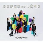 SENSE or LOVE(通常盤/初回プレス) / Hey!Say!JUMP (CD)