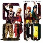 【CD】チュムチュム(初回盤B)/NEWS ニユース