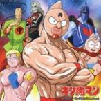 キン肉マン GO FIGHT!(2005ver.) / 串田アキラ (CD)