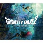 【CD】GRAVITY DAZE 2 オリジナルサウンドトラック/ゲームミュージック ゲームミユージツク