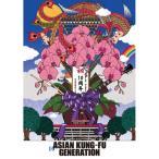 映像作品集10巻 デビュー10周年記念ライブ 2013.9.15 オールスター感.. / ASIAN KUNG-FU G.. (DVD)