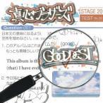 【CD】GOODDEST/真心ブラザーズ マゴコロブラザーズ