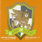 ASIAN KUNG-FU GENERATION presents NANO-M.. / オムニバス (CD)