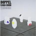 DOPPEL / KANA-BOON (CD)