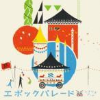 エポックパレード(初回生産限定盤)(DVD付) / シナリオアート (CD)