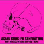 "BEST HIT AKG Official Bootleg ""HONE"" / ASIAN KUNG-FU GENERAT.. (CD)"