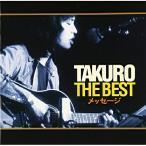 【CD】TAKURO THE BEST メッセージ/吉田拓郎 ヨシダ タクロウ