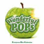 WONDERFUL POPS / オムニバス (CD)