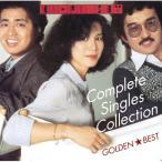 GOLDEN☆BEST ハイ・ファイ・セット コンプリート・シングルコレクション / ハイ・ファイ・セット (CD)