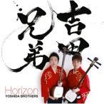 Horizon �� ���ķ��� (CD)