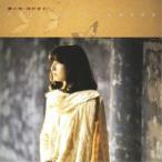 【CD】夢の樹/岡村孝子 オカムラ タカコ