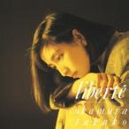 【CD】liberte/岡村孝子 オカムラ タカコ