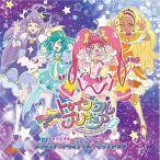 TVアニメ スター トゥインクルプリキュア オリジナルサウンドトラック1