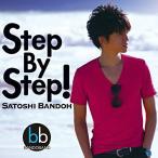 【CD】Step By Step!(DVD付)/坂東慧 バンドウ サトシ