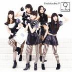 Evolution No.9 / 9nine (CD)