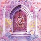 【予約】【CD】Fairy Castle(初回生産限定盤)(Blu-ray Disc付)/ClariS クラリス