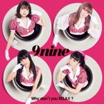 Why don't you RELAX?(通常盤) / 9nine (CD)
