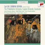 オルフ:カルミナ・ブラーナ&カトゥーリ・カルミナ / オーマンディ (CD)