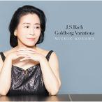 【CD】バッハ:ゴルトベルク変奏曲/小山実稚恵 コヤマ ミチエ