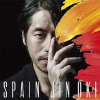 Spain �� ���� (CD) (ȯ������)
