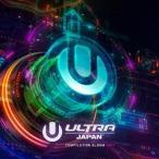 【CD】ULTRA MUSIC FESTIVAL JAPAN 2017/オムニバス オムニバス
