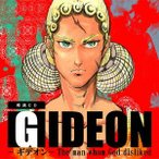 【CD】GIDEON The man whom God disliked/小説朗読/竹内良太(朗読) タケウチ リヨウタ
