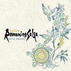 Re:Tune Romancing Sa・Ga BATTLE ARRANGE / ゲームミュージック (CD) (発売後取り寄せ)