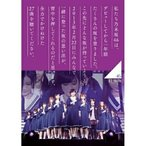 乃木坂46 1ST YEAR BIRTHDAY LIVE 2013.2.22 M.. /