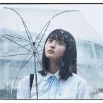 夜明けまで強がらなくてもいい(TYPE-A)(Blu-ray Disc付) / 乃木坂46 (CD)