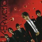 激動/Just break the limit! / UVERworld (CD)