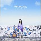 リトルガール / miwa (CD)