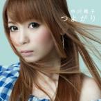 つよがり(DVD付) / 中川翔子 (CD)