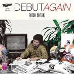 【CD】DEBUT AGAIN(通常盤)/大滝詠一 オオタキ エイイチ