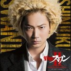 【CD】映画「新宿スワンII」オリジナル・サウンドトラック/サントラ サントラ