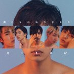 【CD】僕たちがやりました(初回生産限定盤A)(DVD付)/DISH// デイツシユ//