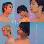【CD】僕たちがやりました(初回生産限定盤B)(DVD付)/DISH// デイツシユ//