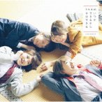 いつかできるから今日できる(TYPE-D)(DVD付) / 乃木坂46 (CD)