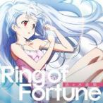 Ring of Fortune / 佐々木恵梨 (CD)