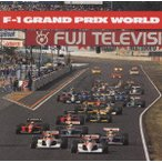 【CD】F-1 GRAND PRIX WORLD/T-SQUARE テイー・スクエア
