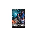 FTISLAND Autumn Tour 2017 - here is Paradise - / FTISLAND (DVD)