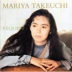 【CD】REQUEST -30th Anniversary Edition-/竹内まりや タケウチ マリヤ