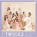 #TWICE 2(�̾���) �� TWICE (CD)