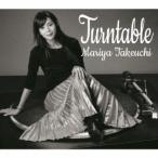 Turntable �� ����ޤ�� (CD) [�̾����]
