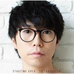 STARTING OVER(期間生産限定盤)(DVD付) / 高橋優 (CD)