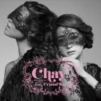 あなたの知らない私たち(初回生産限定盤)(DVD付) / chay (CD)