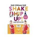 SHAKE HIP UP!エクササイズ! Vol.1(完全生産限定盤) / SUE CREAM SUE from 米米C.. (DVD)