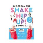 SHAKE HIP UP!エクササイズ! Vol.2(完全生産限定盤) / SUE CREAM SUE from 米米C.. (DVD)