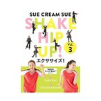 SHAKE HIP UP!エクササイズ! Vol.3(完全生産限定盤) / SUE CREAM SUE from 米米C.. (DVD)