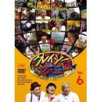 ���쥤�������㡼�ˡ� Vol.6 �� ���ܿͻ�/�߳���/���ӱɻ� (DVD)