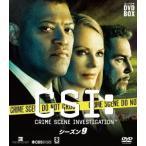 CSI:科学捜査班 コンパクト DVD-BOX シーズン9 / ウィリアム・ピーターセン (DVD)